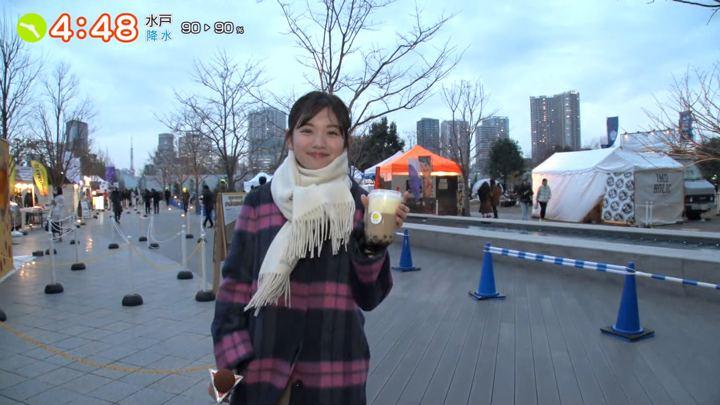 2020年01月27日田中瞳の画像30枚目