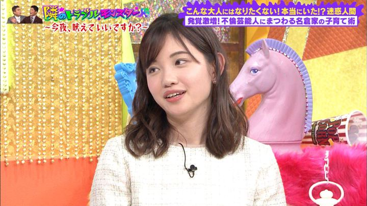 2020年01月29日田中瞳の画像05枚目
