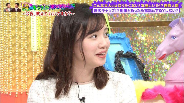 2020年01月29日田中瞳の画像13枚目