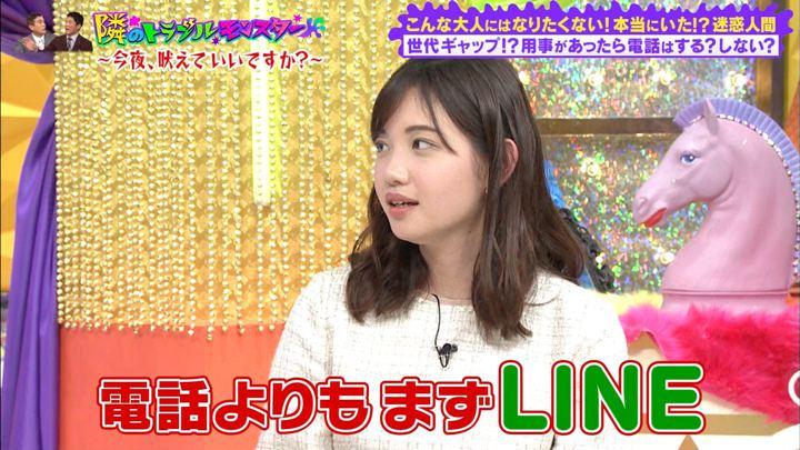 2020年01月29日田中瞳の画像16枚目