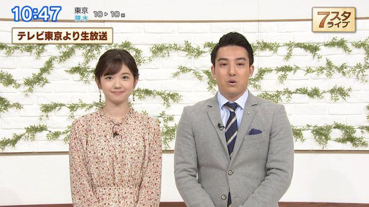2020年01月31日田中瞳の画像09枚目