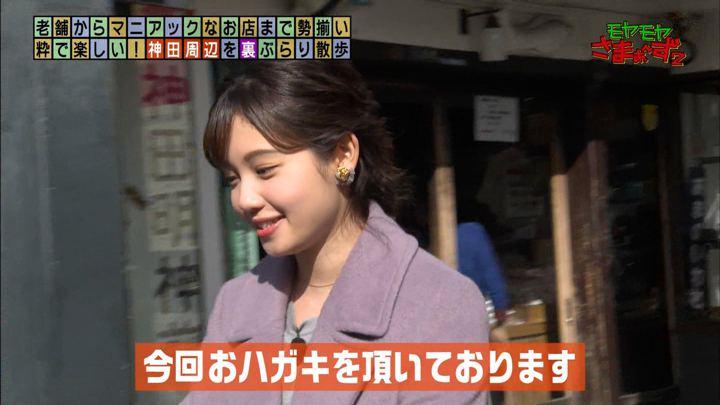 2020年02月02日田中瞳の画像02枚目