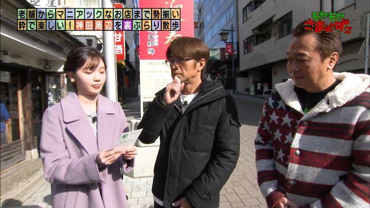 2020年02月02日田中瞳の画像03枚目