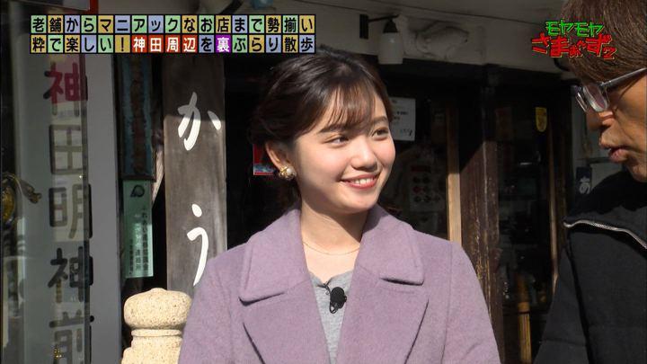 2020年02月02日田中瞳の画像04枚目