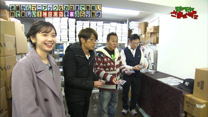 2020年02月02日田中瞳の画像06枚目