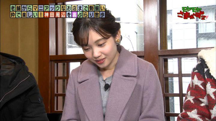 2020年02月02日田中瞳の画像07枚目