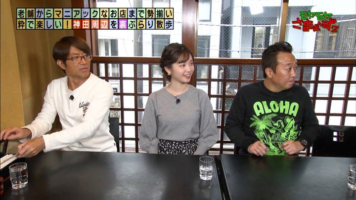 2020年02月02日田中瞳の画像08枚目
