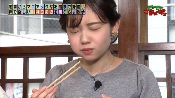 2020年02月02日田中瞳の画像13枚目