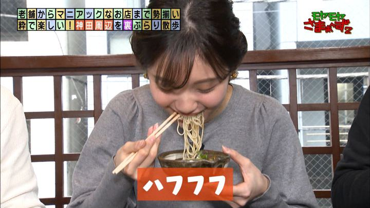 2020年02月02日田中瞳の画像20枚目