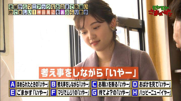 2020年02月02日田中瞳の画像21枚目