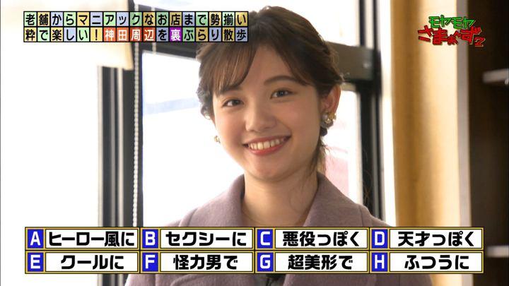 2020年02月02日田中瞳の画像23枚目