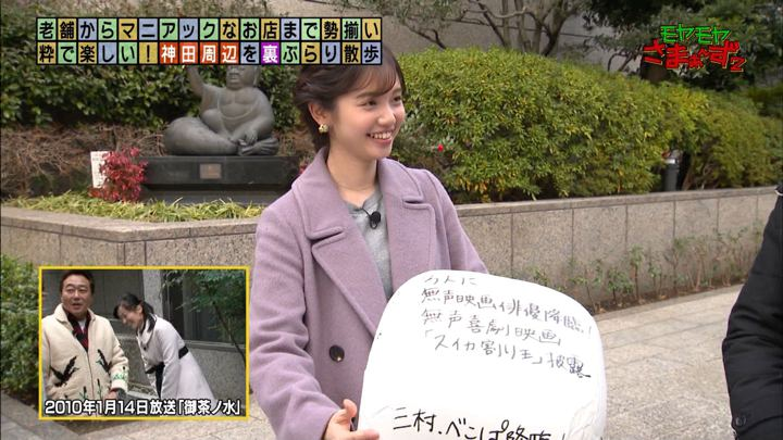 2020年02月02日田中瞳の画像24枚目