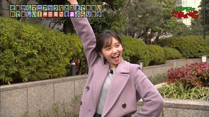 2020年02月02日田中瞳の画像25枚目