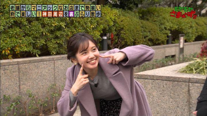 2020年02月02日田中瞳の画像26枚目
