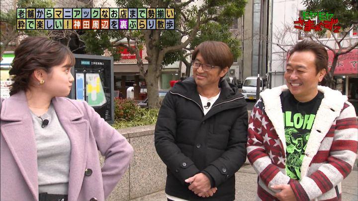 2020年02月02日田中瞳の画像27枚目