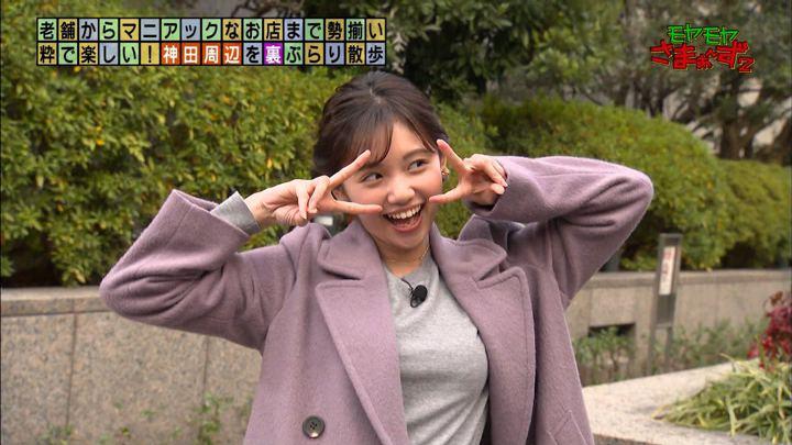 2020年02月02日田中瞳の画像28枚目