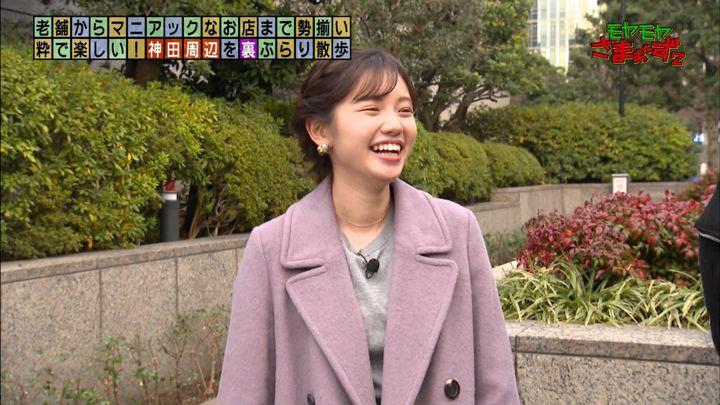 2020年02月02日田中瞳の画像29枚目