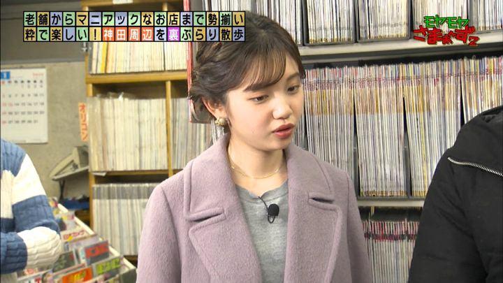 2020年02月02日田中瞳の画像30枚目