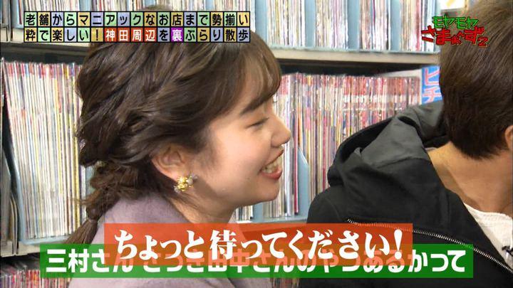 2020年02月02日田中瞳の画像31枚目
