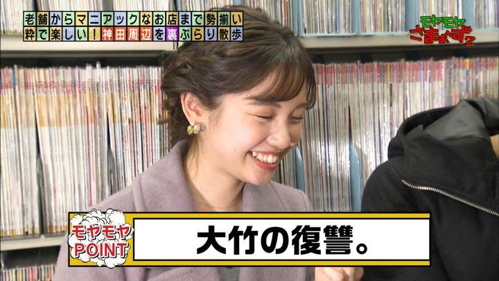 2020年02月02日田中瞳の画像33枚目