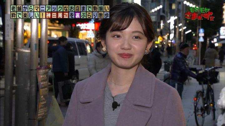 2020年02月02日田中瞳の画像35枚目