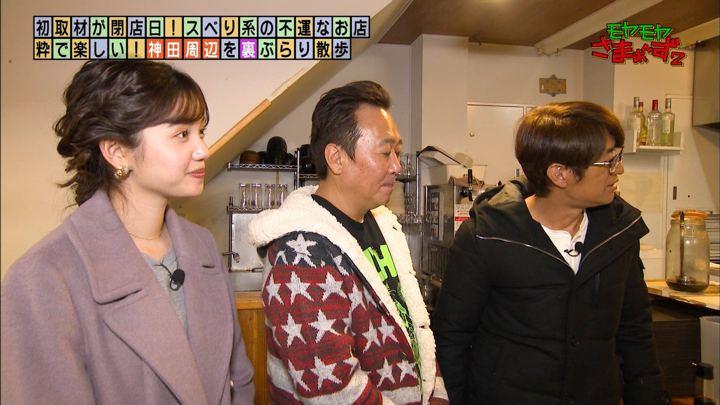 2020年02月02日田中瞳の画像36枚目