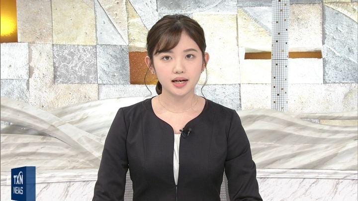 2020年02月08日田中瞳の画像07枚目