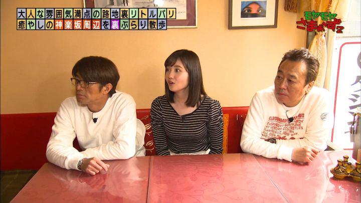 2020年02月09日田中瞳の画像01枚目