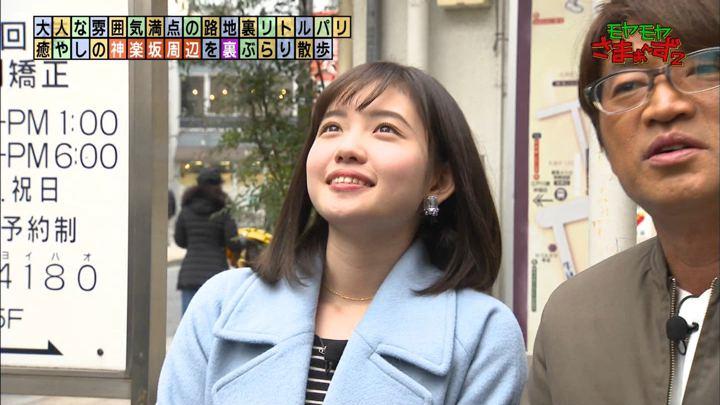 2020年02月09日田中瞳の画像04枚目