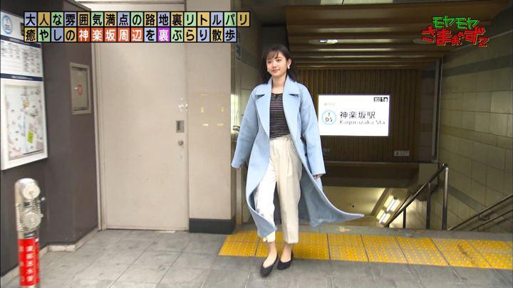 2020年02月09日田中瞳の画像06枚目