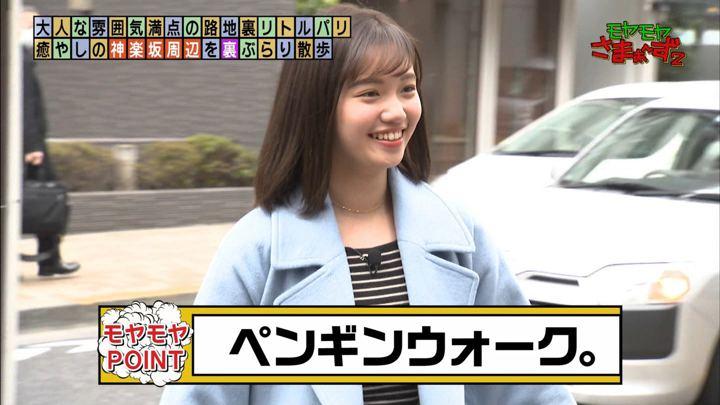 2020年02月09日田中瞳の画像07枚目