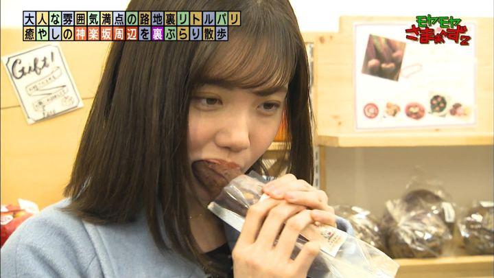 2020年02月09日田中瞳の画像09枚目