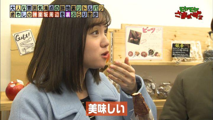 2020年02月09日田中瞳の画像11枚目