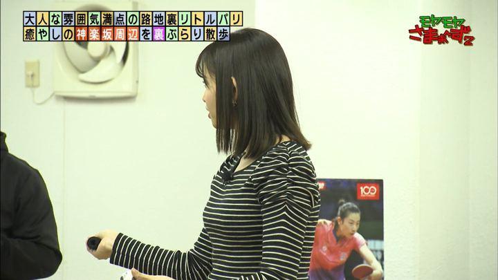 2020年02月09日田中瞳の画像13枚目