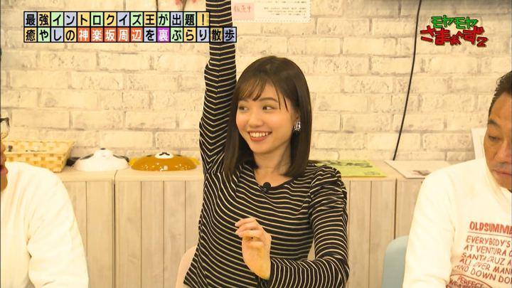 2020年02月09日田中瞳の画像24枚目