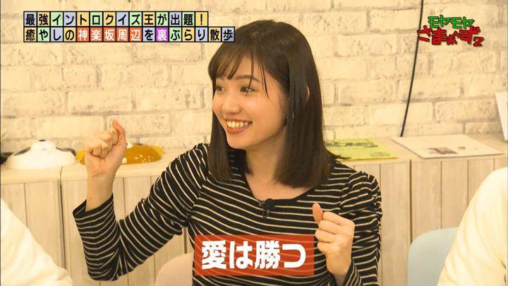 2020年02月09日田中瞳の画像26枚目