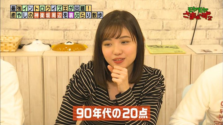 2020年02月09日田中瞳の画像27枚目