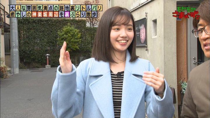 2020年02月09日田中瞳の画像32枚目
