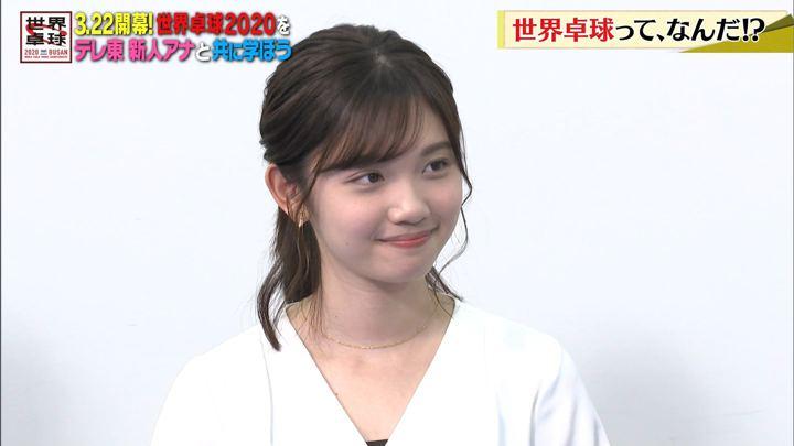2020年02月10日田中瞳の画像04枚目