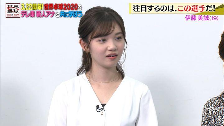 2020年02月10日田中瞳の画像06枚目