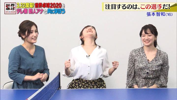2020年02月10日田中瞳の画像10枚目