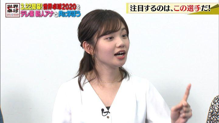 2020年02月10日田中瞳の画像11枚目