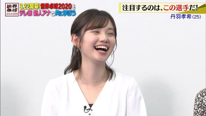 2020年02月10日田中瞳の画像15枚目