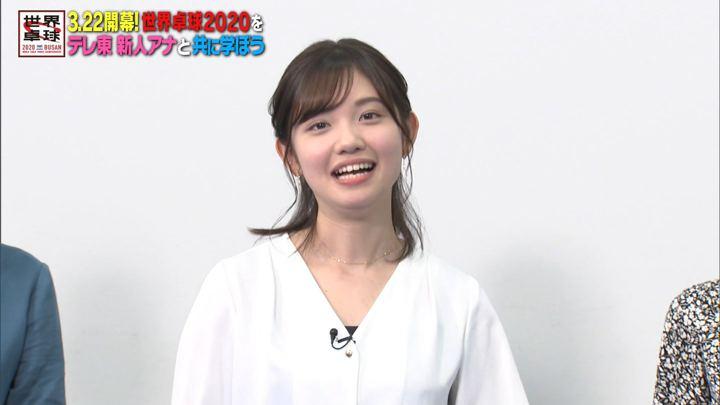 2020年02月10日田中瞳の画像17枚目