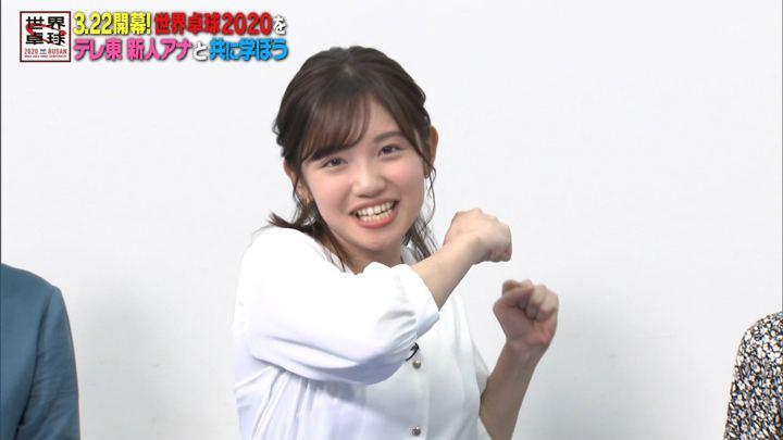 2020年02月10日田中瞳の画像18枚目