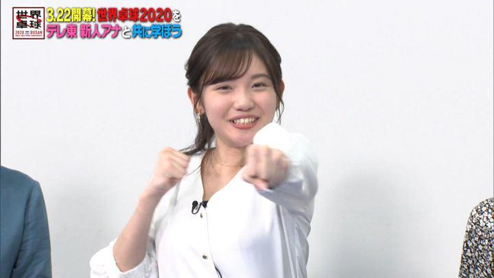 2020年02月10日田中瞳の画像19枚目