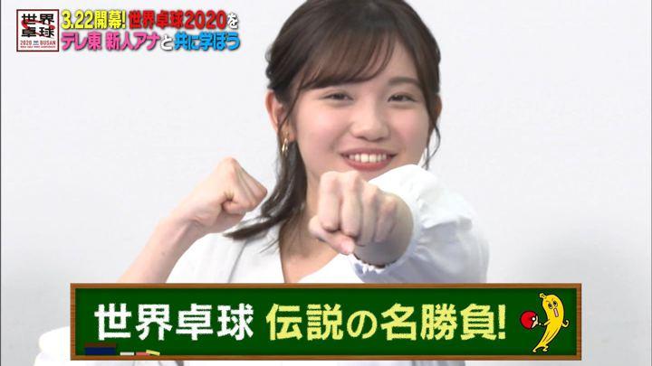 2020年02月10日田中瞳の画像20枚目