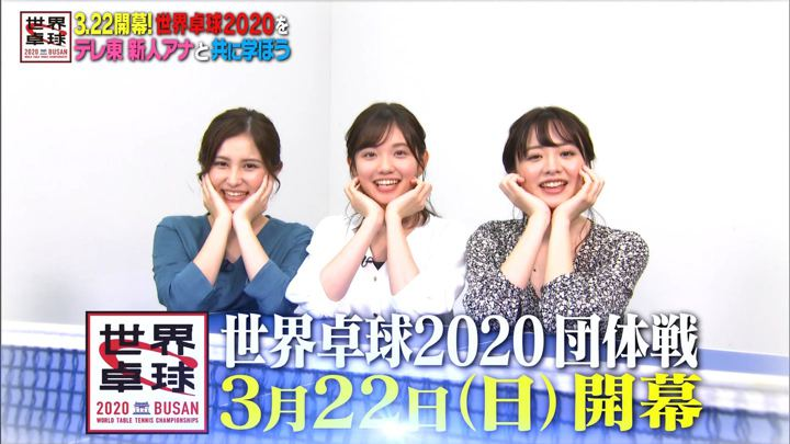 2020年02月10日田中瞳の画像21枚目