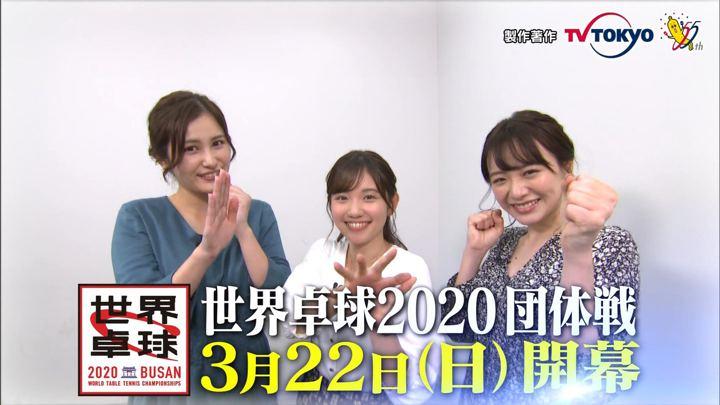 2020年02月10日田中瞳の画像22枚目