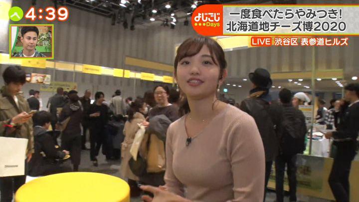 2020年02月13日田中瞳の画像03枚目